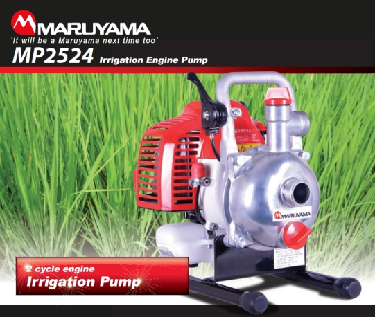 Maruyama MP2524 Water pump with two-stroke engine
